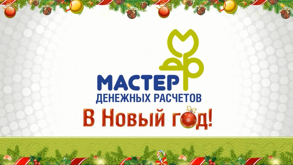 2016-12-29_11-58-30